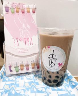 Bubble Tea au lait - Chocolat