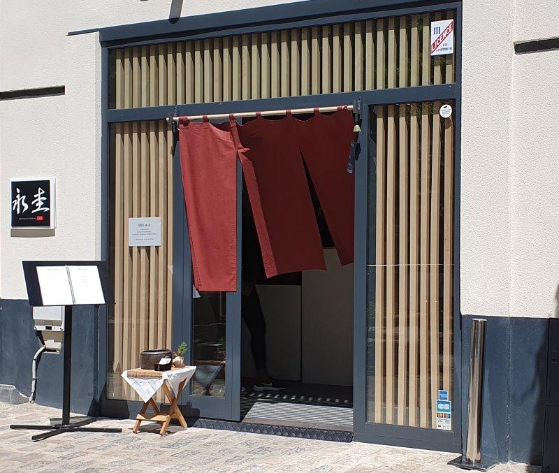 EKE  Restaurant Japonais